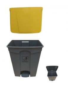 Šiukšliadėžė su pedalu 70L (geltona)