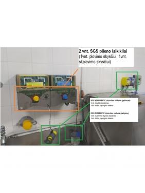 SGS WASHMATIC dozavimo sistema indaplovėms, vnt.
